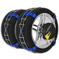 Michelin CHAINES NEIGE MICHELIN FAST GRIP 130 (LA PAIRE)